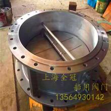 上海全冠船用不銹鋼法蘭式止回閥CBT4351蝶形雙瓣式止回閥圖片