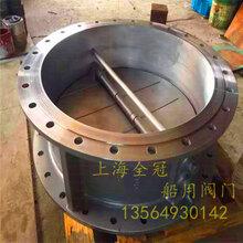 上海全冠船用不锈钢法兰式止回阀CBT4351蝶形双瓣式止回阀图片