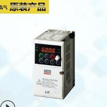 北京LS代理韩国LV0022C100-4N变频器原装现货假一赔十包邮图片