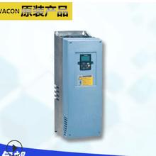 VACON伟肯变频器NXL00165C2H1SS0000通用型原装包邮图片