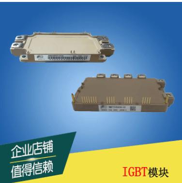 北京代理IGBT富士模块优势供应常备现货