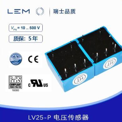 代理LEM莱姆LEM高精度IT200-SULTRASTAB电流传感器