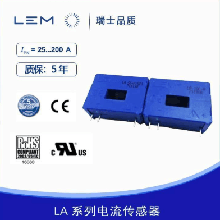 瑞士LEM代理LEM电流传感器LA130-P测交直流原装进口图片