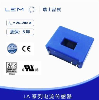 瑞士LEM莱姆LA55-P电流传感器交直流测量原装进口