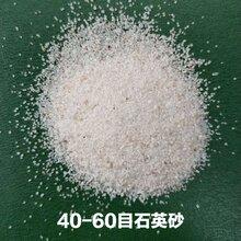 石英砂供应商图片