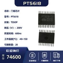 200V三相門驅動器-PT5618圖片