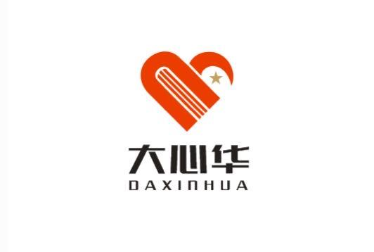 濱州大心華代理記賬有限公司