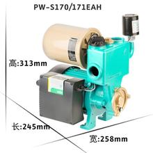 德国威乐wilo-PW自吸增压泵