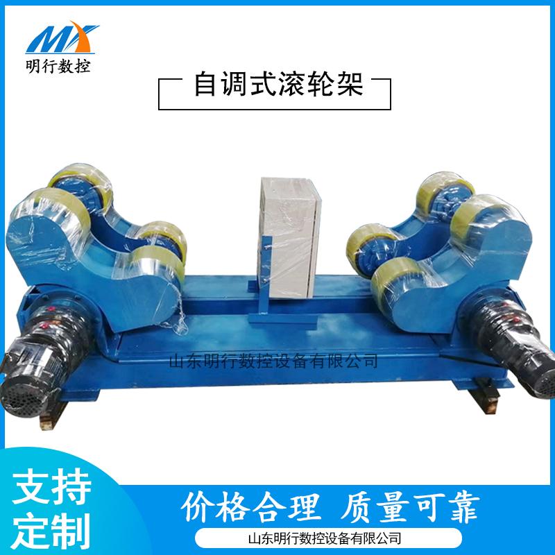 10吨焊接滚轮架自调式焊接滚轮架自动焊接滚轮架