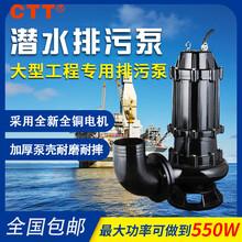 厂家家用公厂用铸铁潜水排污泵全铜电机全自动潜水泵图片