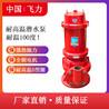 WQR耐高温排污泵酒店/洗衣房高温排水泵380v大功率污水泵
