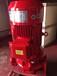 ISW臥式管道增壓泵不銹鋼耐腐蝕地下室不銹鋼消防泵
