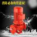 消防加壓水泵不銹鋼消防水泵XBD管道自動加壓泵多級加壓泵