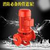 不銹鋼臥式消防泵XBD-W臥式自來水加壓水泵多級消防泵