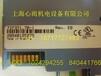 贝加莱模块X67UM1352特价销售