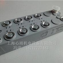 贝加莱X67系统通信模块X67IF1121-1