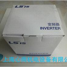 SV022IG5-2变频器LG品牌LS