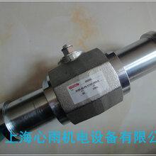 KHM-50-F6-11141-06X-A贺德克球阀特价出售图片