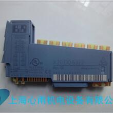 X20DO4529贝加莱数字量化模块图片