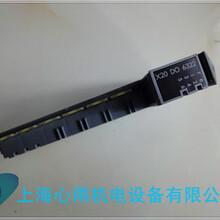 X20DO4529贝加莱输入模块现货特价图片