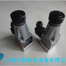 PST6/21N-K1/K迪普马压力继电器现货特价图片