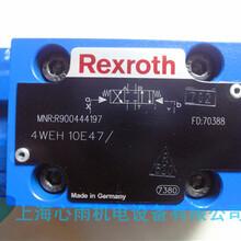 R900-5902534WMU10D3X/博世力士乐手动阀特价图片