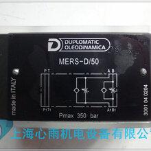 MERS-D50意大利迪普马节流阀现货图片