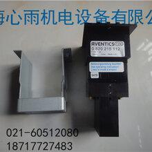 0820-215-112力士樂氣動閥特價(安沃馳)圖片