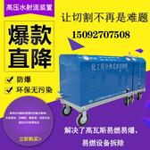 高压水切割机机头总成便携式高压水刀切割机高压水切割机必威电竞在线