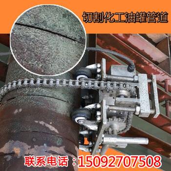 移動水切割機移動式水切割機水刀煤礦用水切割機手持水切割機