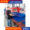 开平机铝板A青县开平机铝板秒发现货