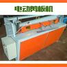 调节数控剪板机A东光调节数控剪板机厂家