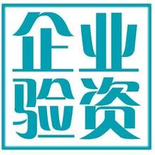高大彝族傣族鄉審計評估驗資費用圖片