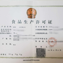 前衛許可證辦理公司價格圖片