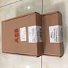 ABB高電導率/酸堿濃度計電極TB4680100