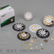 晶振片水晶振蕩器光控片光學鍍膜生產廠家嘉興晶控電子有限公司圖片