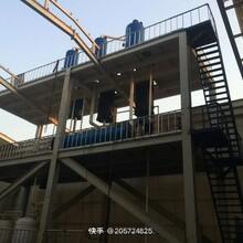 廢酸廢水蒸發濃縮設備、廢酸提純提濃設備、廢水濃縮結晶設備圖片