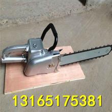 SSK-500气动金刚石链条锯风动切混凝土切塑料链条锯图片