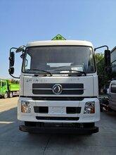 东风天锦三轴碳钢油罐车厂家直销低价出售图片