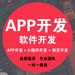 任务平台app开发软件定制作接单悬赏佣金返利任务发布系统APP源码