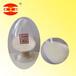聚丙烯酸鈉