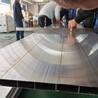 铝合金激光焊接必威电竞在线
