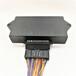 汽車連接器36P板對線接插件