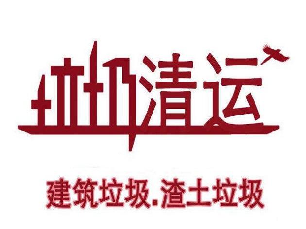 天津和平鏟車出租價格