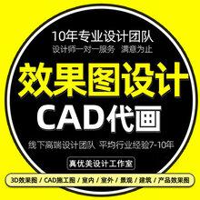 徐州CAD代画图片