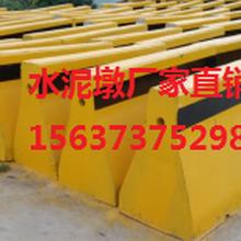 郑州水泥墩批发156-3737-5298
