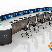 郑州操作台厂家,控制台厂家,机场控制台图片