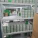 140NRP95400施耐德中繼器全新原裝批發供應PLC控制系統