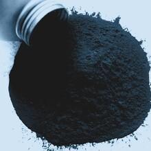電鍍活性炭廠家直銷圖片
