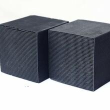 蜂窩狀活性炭磚生產廠家圖片